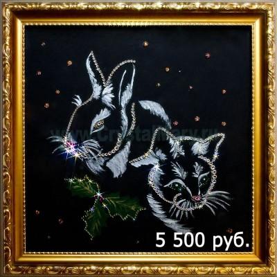 Кролик и Кот - символ удачи из кристаллов Сваровски www.crystalmary.ru