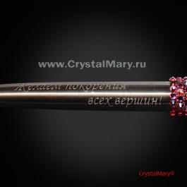 Нанесение поздравительной надписи  www.crystalmary.ru