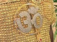 Золотая рубашка, украшенная Swarovski