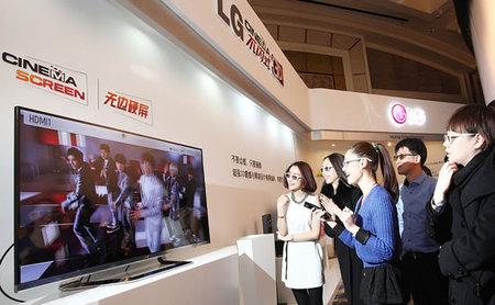 самый большой 3D телевизор в мире