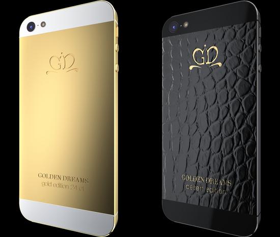 чехлы на айфон из кожи и золота